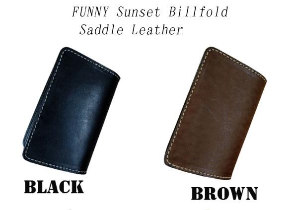 FUNNY(ファニー)Sunset Billfold(サンセットビルフォード)[Saddle Leather(Brown・Black)]fn-SNB-SD 財布 ウォレット 本革 革 皮 新品 ファニー