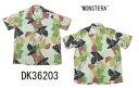 "Sun Surf(サンサーフ)Hawaiian Shirt(アロハ)ショートスリーブ""MONSTERA""DK36203-13SS"