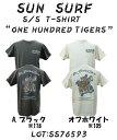 """Sun Surf(サンサーフ)""""ONE HUNDRED TIGERS""""半袖Tシャツ2014年モデルSS76593-14SS【クリックポスト対応商品】"""