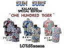 """Sun Surf Special Edition (サンサーフスペシャルエディション)Hawaiian Shirt(アロハシャツ)ショートスリーブ""""ONE HUNDRED TIGER""""SS3…"""