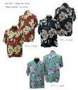 "Sun Surf(サンサーフ)Hawaiian Shirt(アロハ)ショートスリーブ""ANELA KAPUA""SS-37140-16SS"