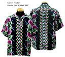 """Sun Surf(サンサーフ)Hawaiian Shirt(アロハ)ショートスリーブ"""" BOMBAX TREE """"ss-37455-17SSメンズ アメカジ 男性 半袖 アロハ"""