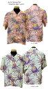 """Sun Surf(サンサーフ)Hawaiian Shirt(アロハ)ショートスリーブ"""" PINEAPPLE FIELD """"ss-37473-17SSメンズ アメカジ 男性 半袖 アロハ"""