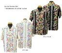 """Sun Surf(サンサーフ)Hawaiian Shirt(アロハ)ショートスリーブ"""" THE BRESSING OF NATURE """"ss-37468-17SSメンズ アメカジ 男性 半袖 ア…"""