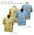 "SunSurf(サンサーフ)HawaiianShirt(アロハ)ショートスリーブ""THESONGOFHAWAII""ss-37787-18SS"