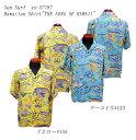 "Sun Surf(サンサーフ)Hawaiian Shirt(アロハ)ショートスリーブ""THE SONG OF HAWAII""ss-37787-18SS"