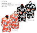 "Sun Surf(サンサーフ)Hawaiian Shirt(アロハ)ショートスリーブ""JAPANESE MAPLE AND FANTAIL""ss-37782-18SS"