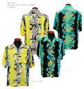 "Sun Surf(サンサーフ)Hawaiian Shirt(アロハ)ショートスリーブ""KAHILI GINGER""ss-38026-19SS"