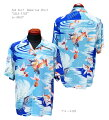 "SunSurf(サンサーフ)HawaiianShirt(アロハ)ショートスリーブ""GOLDFISH""ss38027-19SS"