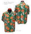 "SunSurf(サンサーフ)HawaiianShirt(アロハ)ショートスリーブ""SCREWPINEBORDER""ss38042-19SS"