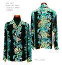 "Sun Surf(サンサーフ)Hawaiian Shirt(アロハ)ロングスリーブ""KAHILI GINGER""ss28016-19SS"