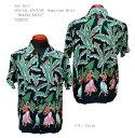 """Sun Surf(サンサーフ)SPECIAL EDITION(スペシャル エディション)Hawaiian Shirt(アロハ)ショートスリーブ""""BANANA TREES""""SS-38202-…"""
