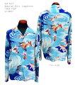 """SunSurf(サンサーフ)HawaiianShirt(アロハ)ロングスリーブ""""GOLDFISH""""ss-28017-19SS"""