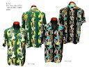 "Sun Surf(サンサーフ) Short sleeve Hawaiian Shirt(半袖アロハ)""TARO LEAF ANGEL'S TRUMPET""SS38562-21SS"