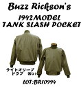 "BUZZ RICKSON'S バズリクソンズTANK  Slash Poket タイプ ""BUZZ RICKSON CO.""JACKET,COMBAT,WINTER BR10994「NC」"