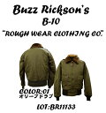 "BUZZ RICKSON'SバズリクソンズB-10""ROUGH WEAR CLOTHING CO.""Jacket,Frying,IntermediateBR11133フライトジャケット ミリタリー メンズ…"