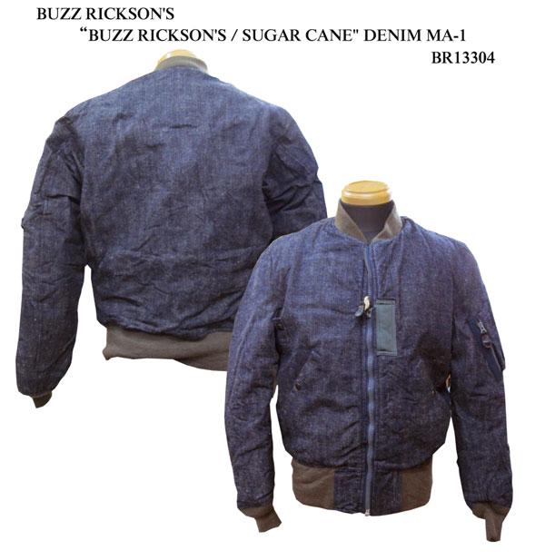 """BUZZ RICKSON'Sバズリクソンズ&シュガ−ケ−ンDENIM MA-1""""BUZZ RICKSON'S / SUGAR CANE"""" 2015年生産br13304-15AWフライトジャケット ミリタリー メンズ 男性 新品「NC」"""