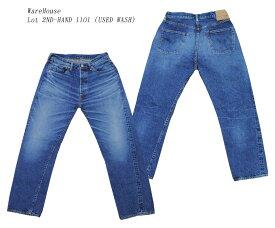 WareHouse(ウェアハウス)Lot 2ND-HAND 1101 (USED WASH)[新品]Wh-2ND-HAND-1101-UW ジーンズ メンズ ストレート デニム アメカジ 国産 日本製 男性