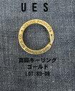 "Ues(ウエス) 89-DR ""真鍮キーリング""Ues-89-DR「P」【クリックポスト対応商品】"