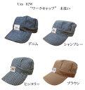 """Ues(ウエス) No. 82W """"ワークキャップ""""未洗いUes-82W 「P」 Ues ウエス 帽子 キャップ"""