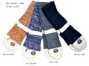 Ues(ウエス) SX-W ウールソックスUes-SX-W「P」【クリックポスト対応商品】メンズ アメカジ 男性 靴下 ソックス 日本製  国産