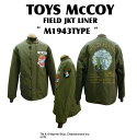 """TOYS McCOY (トイズマッコイ) M1943 FIELD JACKET LINER """"THE WILD HARE"""" TMJ1317「P」「NC」"""