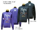 "TOYS McCOY (トイズマッコイ) BIG WAFFLE THERMAL TEE USAF ""THE GRIM REAPERS"" TMC1764-17AW「P」メンズ アメカジ 男性 長袖Tシャツ"