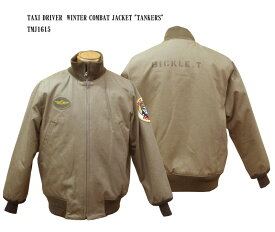 """TOYS McCOY (トイズマッコイ) TAXI DRIVER™ WINTER COMBAT JACKET """"TANKERS"""" TMJ1615-16AW「P」フライトジャケット ミリタリー メンズ 男性 新品「NC」"""