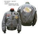 "TOYS McCOY (トイズマッコイ) TYPE MA-1 ALBERT TURNER MIL-J-8279A TWEETY ""TWEETY BIRD"" TMJ1707-17AW「P」フライトジャケット ミ…"