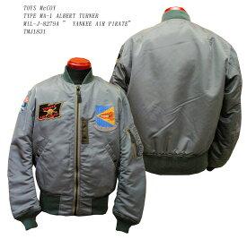 "TOYS McCOY (トイズマッコイ) TYPE MA-1 ALBERT TURNER MIL-J-8279A "" YANKEE AIR PIRATE"" TMJ1831 「P」メンズ アメカジ 男性"
