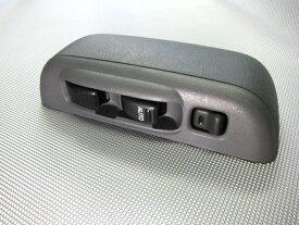 ハイゼットトラック S211P パワーウインドウレギュレータマスタスイッチAssy 84820-87208-B0 ダイハツ純正部品