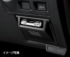 ETC取り付けキット フォレスター/インプレッサ/XV用 H0017FJ914 スバル純正部品