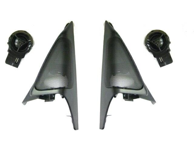 エクシーガ YA5 ツィーターキット スバル純正部品 H6318SC000 スバル純正部品