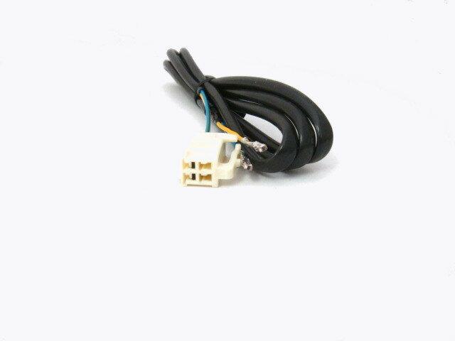 ステアリングリモコンアダプター H0017SC930 スバル純正部品