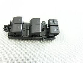 パワーウインドウスイッチ カローラスポーツ ZWE211 84040-12200 トヨタ純正部品
