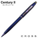 CROSSクロスセンチュリー2ニューフィニッシュトランスルーセントブルーラッカーボールペンAT0082WG-103【DM(メール)便NG】