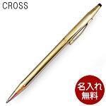 CROSSクロスクラッシックセンチュリー14金張ボールペン1502imported