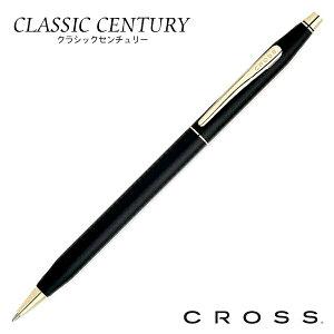 クラシック センチュリー クラシックブラック ボールペン 2502