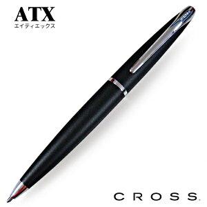 エイティエックス バソールトブラック ボールペン 882-3