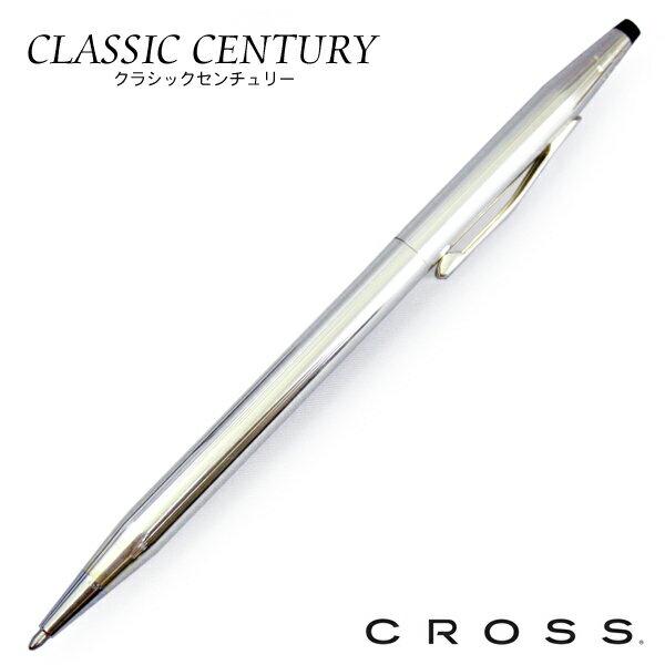 クロス CROSS クラシックセンチュリー CLASSIC CENTURY スターリングシルバー ボールペン H3002