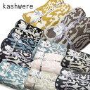 カシウエア Kashwere ブランケット ダマスク 織柄 DAMASK BLANKET 12色 シングルサイズ T-28 カシウェア 【送料無料】…