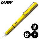 Lamy l18 ef