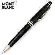 モンブランMONTBLANCマイスターシュテッククラシックブラックレジン・プラチナボールペンP164imported