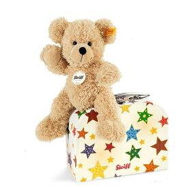 シュタイフ Steiff テディベア フィン スーツケース スターズ 23cm Fynn Teddy bear in suitcase stars 111730 スーツケース付き くま ぬいぐるみ 【熨斗不可】