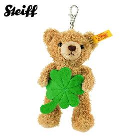 シュタイフ Steiff キーリング ソフトテディベア ラッキーチャーム 12cm Keyring lucky charm Teddy bear 111877 キーホルダー くま 【熨斗不可】