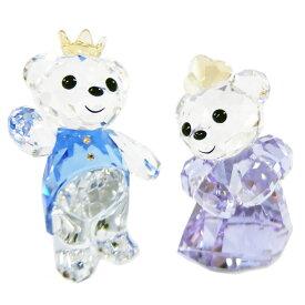 スワロフスキー SWAROVSKI クリスタル フィギュア クリスベア Kris Bear - Prince & Princess #5301569 ○ 熨斗不可 送料無料