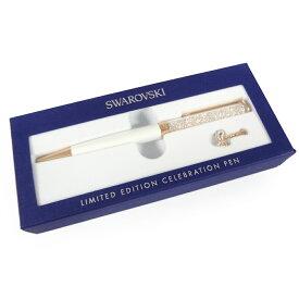 【名入れOK(有料)】 スワロフスキー SWAROVSKI クリスタル クリスタライン Crystalline ボールペン セレブレーション Celebration リボンチャーム ホワイト 2021年度限定品 #5553339 在庫限り