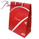 Bacc bag