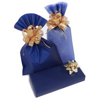 GPORT original wrapping blue