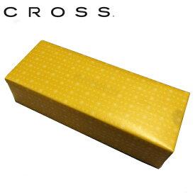 【ラッピング】 クロス CROSS オフィシャルギフトラッピング 包装紙